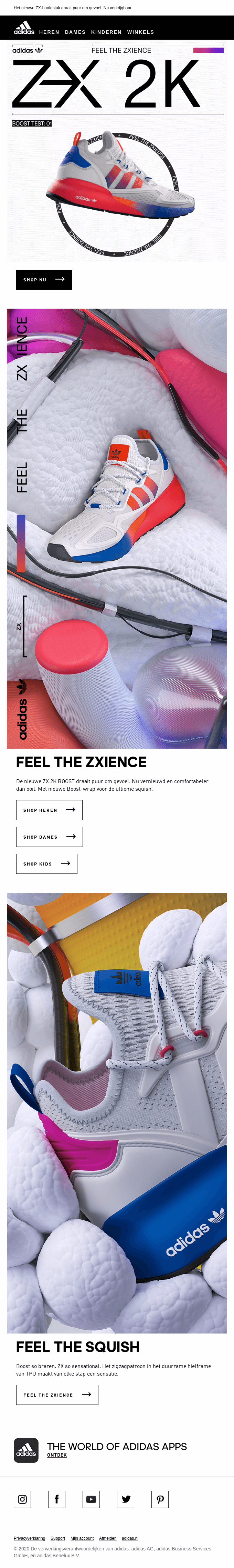 Adidas email with 3D imagery and macro details